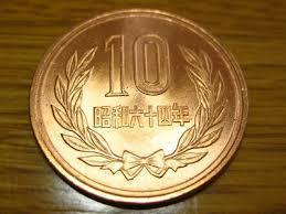 10円玉でスポーツシューズの消臭